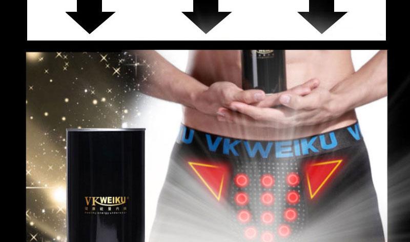 VKWEIKU増大させるパンツ
